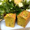 La Récré du Dimanche, Réconfortant Cake Pistache Pécan et plus si affinités...